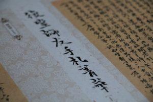 שירותי תרגום לסינית – למי הם מומלצים?