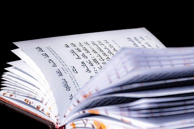 התפילות שניתן לקרוא בתקופות קשות