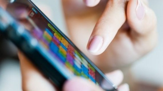 אייפון 5: המתנה המושלמת לבעלך